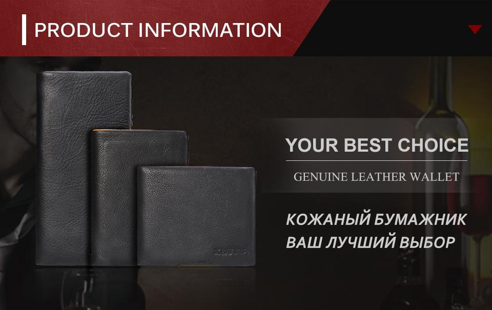 men-wallet-KA23S_01