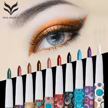 10 Colors Waterproof New Hot 1pc Beauty Highlighter Eyeshadow Pencil Cosmetic Glitter Eye Shadow Pen Makeup Cosmetic(China)