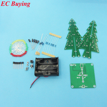 Three-Dimensional 3D Christmas Tree LED DIY Kit Red/Green/Yellow 3mm LED Flash Circuit Kit Electronic Fun Suite Christmas Gift