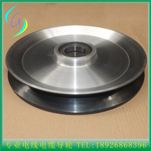 wire drawing guide pulley  big wire diameter pulley   coating ceramic Aluminum pulley