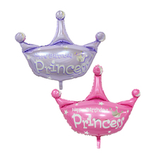 1pcs/lot pink and purple helium baloon princess crown foil balloons for happy birthday party decoration kids toys(China)