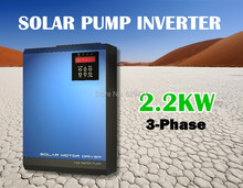 Solar pump inverter 2.2kw solar pump inverter three phase max PV input 800V