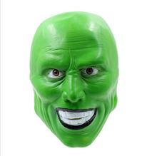 New Green Mask Natural Latex Film Ball Masks Full Face Breathable Fashion Party Dress For Funny Picture props of the devil(China)