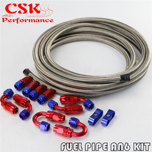 AN6 -6AN Stainless Steel Braided Oil /Fuel Line + Fitting Hose End Adaptor KIT