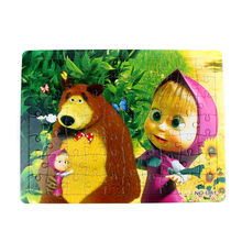 Big size Paper jigsaw puzzles toys for children kids brinquedos Masha and Bear toys for children Baby toys educational 28*21CM