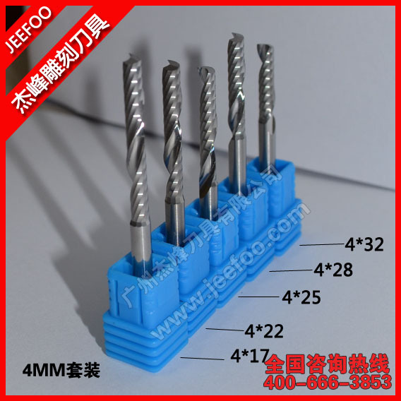 5pcs Set 4mm Solid Carbide single Flute Spiral Bit / Arcylic Tool A series<br>