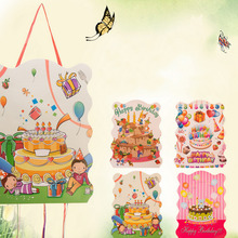 Super Cute 1pcs Cartoon Pinata Children's Kids' Party Toy Paper Game Birthday Party Decoration Gift Bags Party Supplies 4 Types(China)