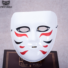 PMYUMAO Japanese animation elements painted mask Children's holiday gift masks Party decorations cosplay mask Cat face masks(China)