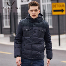 BOSIDENG MEN clothing men down coat winter thick down jacket dark color knitting hat hooded outwear clearance sale B1301087