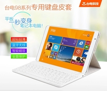 "Free shipping High quality original keybaord case  For teclast x98 air 3g  /x98 pro 9.7""Dual Boot Tablet PC"