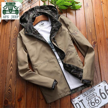 AFS JEEP Camouflage Inner Net Style Inside Autumn Man's Jacket, Casual Design Military Loose Big Size Solid Double Side Jackets