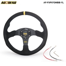 AUTOFAB - Universal 14inch 350mm OM Steering Wheel Suede leather Steering wheels AF-FXP07OMBB-YL(China)