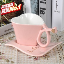 Creative love shape mugs of coffee mug cup milk cup spoon, valentine gift cups with base(China)