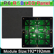 Outdoor full color LED display SMD 3IN 1 RGB LED panel lights