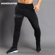 NANSHA Brand New Fitness Gyms Jogger Full Length Pants Men Sweatpants Fashion Trousers Casual Pants High Quality Workout Pants(China)