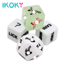 IKOKY 4 pcs/set Funny Adult Games Sex Toys for Couple Humour Gambling Crap Sex Dice 12 Sides Erotic Toys Erotic Products