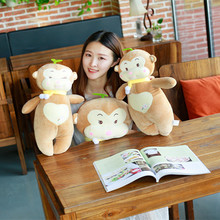 Creative bean sprouts plush doll little monkey doll gold monkey feather cotton pillow children's toys girl gift