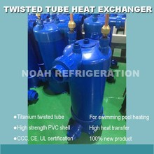 Free shipping ! 4 pieces 17KW High heat transfer twisted tube heat exchanger, swimming pool titanium condenser