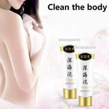 Newest!!! 150g Pure Body Naturals Beauty Dead Sea Mud Mask for Facial Treatment get rid of body dirt 2017 Anne(China)