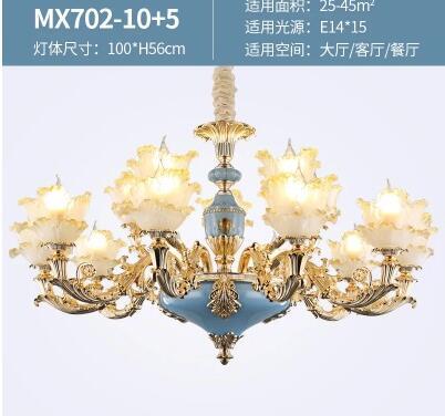 QQ20170804235811