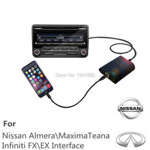 For Nissan Almera\MaximaTeana\ Infiniti FX\EX Car CD Change MP3 Music Adapter Charge For Iphone7 6 6s 5 5s ipod CD Sound Quality(China)