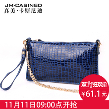 Really Beautiful Ma'am Hand Take Package Woman Crocodile Grain Leather Soft Package Chain Packet Single Shoulder Tide Jm104