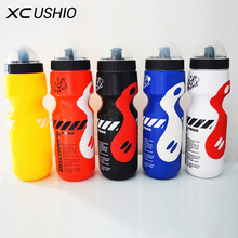 Cycling Water Bottle 750ml for Outdoor Bike Bicycle Cycling Sports Drink Jug Water Bottle Cup Black Portable Environmental
