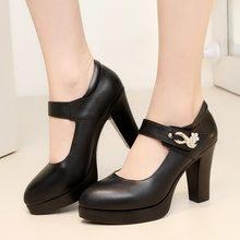 Women Shoes Mary Jane Ladies High Heels White Wedding Shoes Spring Thick  Heel Pumps Shoes Black c2e7e624cae5