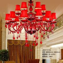 Red Christmas Holiday lighting Lucky wine red crystal chandelier Led Pendientes 12/15/18 pcs Large wedding candle holders light(China)