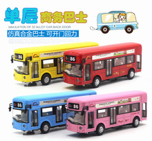 Commercial buses, city bus air conditioning bus model, children's toy car model,Pull Back car Light and sound(China)