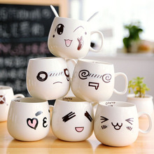 Emoticon Cute Mug White Ceramic Cup Breakfast Milk Coffee Cups And Mugs For Lovers