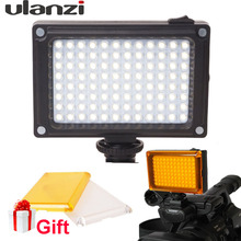 Ulanzi Rechargeable Camera LED Video Light with Filters fill lighting for Youtube Instagram Vlogging for Canon Nikon Sony DSLR