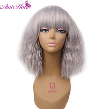 Amir Short Pure Color Afro Kinky Curly Synthetic Women Wigs gray black pink red Hair None Lace Frontal Wigs For Africa Americans