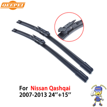 QEEPEI Windscreen Wiper For Nissan Qashqai 2007-2013 24''+15'' Car Accessories Auto Rubber Windshield Wiper CPB104