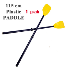 new arrive plastic paddle oar XP02 one pair suit for Rowing Boats size 115cm, for pvc inflatable boat, fishing boat canoe kayak