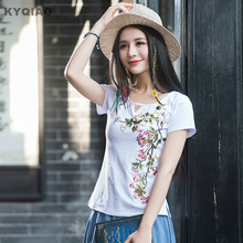 KYQIAO Embroider t-shirt 2017 plus size women clothing Mexico style vintage hippie ethnic black white embroidery cotton t shirt(China)