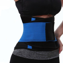 Breathable Lumbar Support Belt Back with 4 ABS Support cartilage Treatment of Lumbar Disc Herniation Lumber Muscle Strain