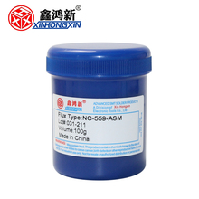Free shipping NC-559 ASM 559 100g Solder Flux Paste For SMT BGA Reballing Soldering Welding Repair(China)