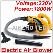 220V Electric Hand Operated Air Blower 1800W Computer Cleaner Electric Blower Vacuum Household Cleaner Suck Blow Dust Remover(China)