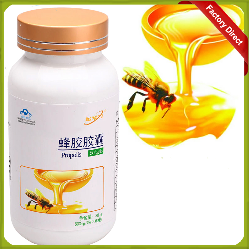 60 bottles Natural bee propolis capsules for Reduce blood glucose suppress diabetic complication santi-aging<br><br>Aliexpress