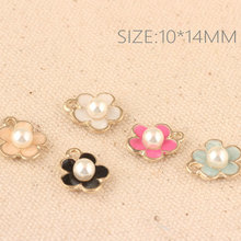 10*14mm 10x/lot Pearl Flowers Drops of oil Charms Zinc Alloy Charm For DIY Jewelry Making Bracelet&Necklace&Bangle Accessories