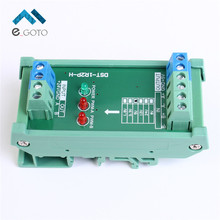 12V To 24V 2 Channel CH High Speed 2bit Voltage Level Converter Board Pulse Signal 10A 2MHz Single Chip PLC