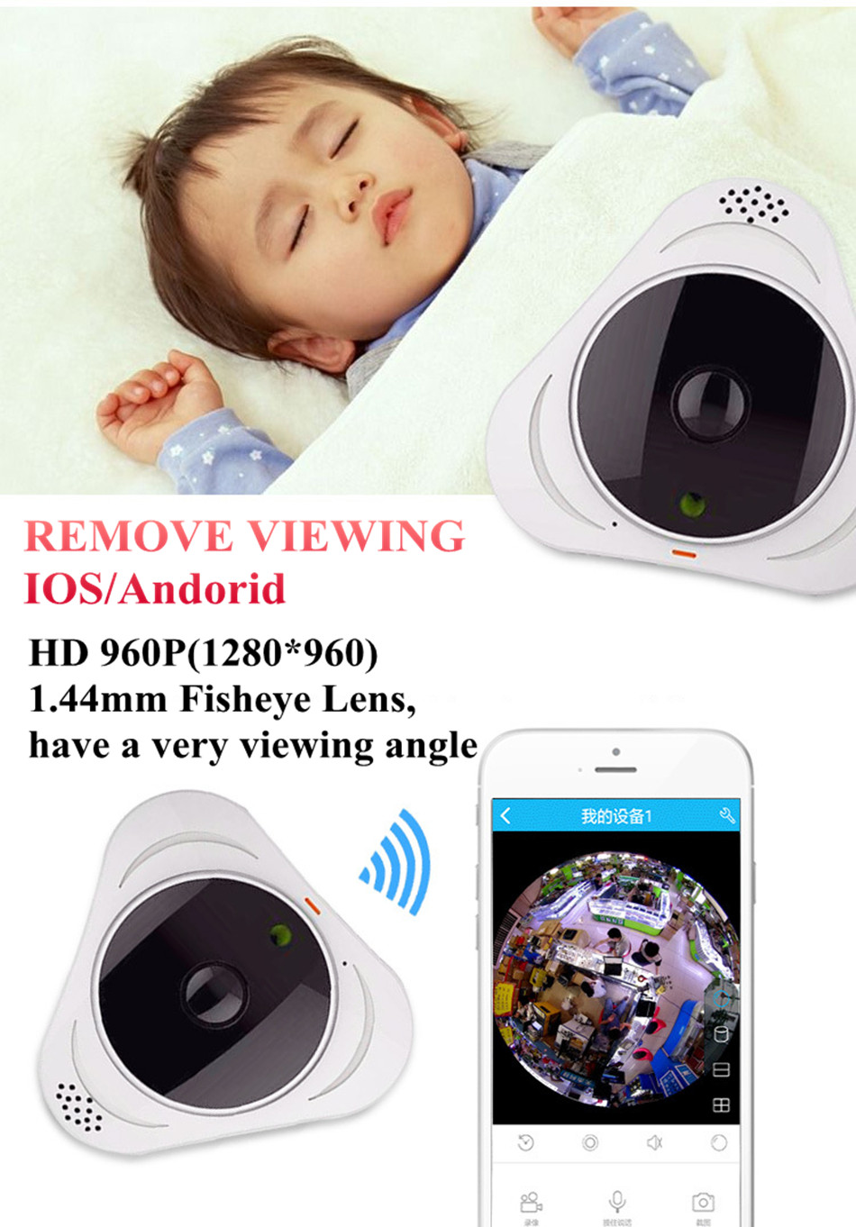 360 ip camera