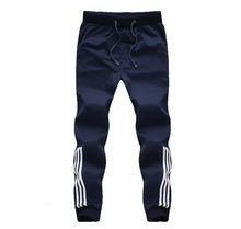 2017 New Fashion Tracksuit Bottoms Mens Pants Cotton Sweatpants Mens Joggers Striped Pants Gyms Clothing Plus Size 5XL(China)