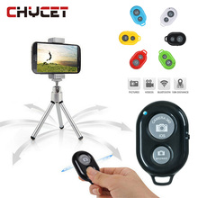 Chycet Little Wireless Bluetooth Remote Control Camera Shutter for Iphone IOS Android Self-Timer Selfie Stick Button Controller(China)