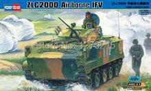 Hobby Boss 82434 - ZLC2000 Airborne IFV - 1:35 Plastic Model Kit