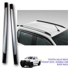 High Quality! Car styling Roof Rack Side Bar Rails For Toyota HiLux (GUN136R) 2015-2017