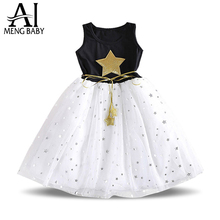 New Summer Brand 2017 Children's School Dresses Girls One Piece Dress Cute Little Stars Dress For Girls Baby Kids Party Clothing