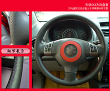 DIY Leather car steering wheel cover for Suzuki Swift Special hand-stitched genuine leather steering wheel cover free shipping