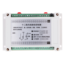 Adjustable 315/433MHz Industrial Control Shell Learning 12 Volt 12 Remote Control Switch Transmitter + Receiver NG4S(China)